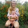 Наталья, 24, Кривий Ріг