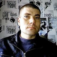 Евгений, 46 лет, Рыбы, Москва
