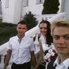 Петя Андріїшин, 21, Зборів