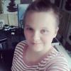 Анастасия, 27, г.Кара-Балта