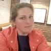 Tania, 40, г.Южно-Сахалинск