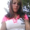 Наталья, 25, г.Барановка