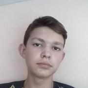 Денис 18 Благовещенск