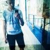 Александр, 21, Берислав