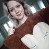 Таня, 18, г.Кривой Рог