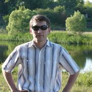 Mang 48 Новомичуринск