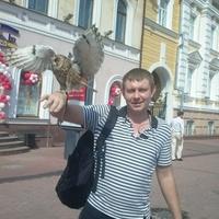Александр, 39 лет, Близнецы, Нижний Новгород