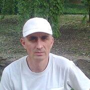 ЭДИК 52 Мирноград