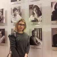 Елена, 22 года, Скорпион, Санкт-Петербург