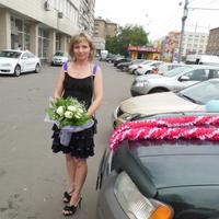 Наталья, 38 лет, Овен, Брест