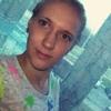 Оля Хацкевич, 21, г.Борисов