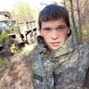 Aleksandr, 23, Svobodny