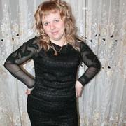 Елена 42 года (Рыбы) Бахмут