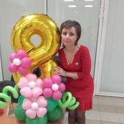 котенок 79 Казань