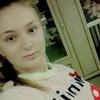 Viktoriya, 16, г.Краснодар