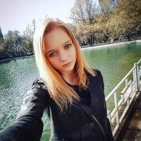 Лиза, 20 лет, Близнецы, Москва