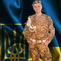 Діма Шарабуряк, 25 лет, Скорпион, Верховина