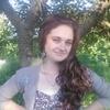 Ірина, 26, Чуднів