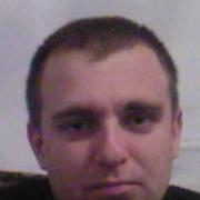 Сергей 43 Херсон