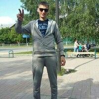 Дима, 45 лет, Рак, Санкт-Петербург