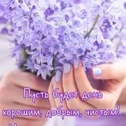 Алёна 27 Пермь