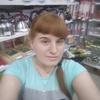 Анастасия, 31, г.Кузнецк
