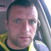 Александр, 36 лет, Весы, Иркутск