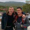 Вячеслав, 20, г.Анапа