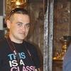 Руслан, 36, г.Старый Оскол