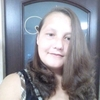 Natka, 32, Tarutyne