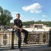 Денис, 37, Макіївка