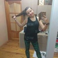 Анастасия, 29 лет, Близнецы, Тула
