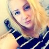Ирина, 25, г.Смоленск