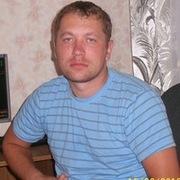 Сергей 35 лет (Рыбы) Остров