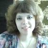 Diana, 28, г.Балей