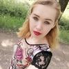 Анастасия, 22, г.Киржач