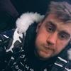 Серёжа, 24, г.Таганрог