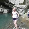 Ekaterina, 39, Chusovoy
