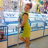 Кристина))), 29, г.Октябрьск