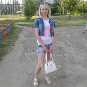 Анна 29 Павлоград