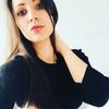 Каришка, 26, г.Старый Оскол