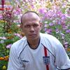 Игорь, 37, г.Кривой Рог