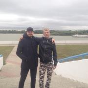 Дмитрий 24 года (Овен) Камень-Рыболов