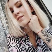 Ирина 31 Москва