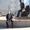 VYaChESLAV, 55, Dobryanka