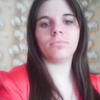 Ирина, 27, г.Базарный Карабулак
