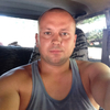 Іван, 29, г.Черновцы
