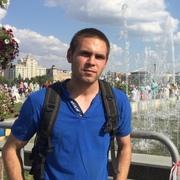 Александр 21 Пермь