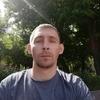 Алексей, 30, г.Луганск
