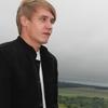 Vitaliy, 30, Kanev